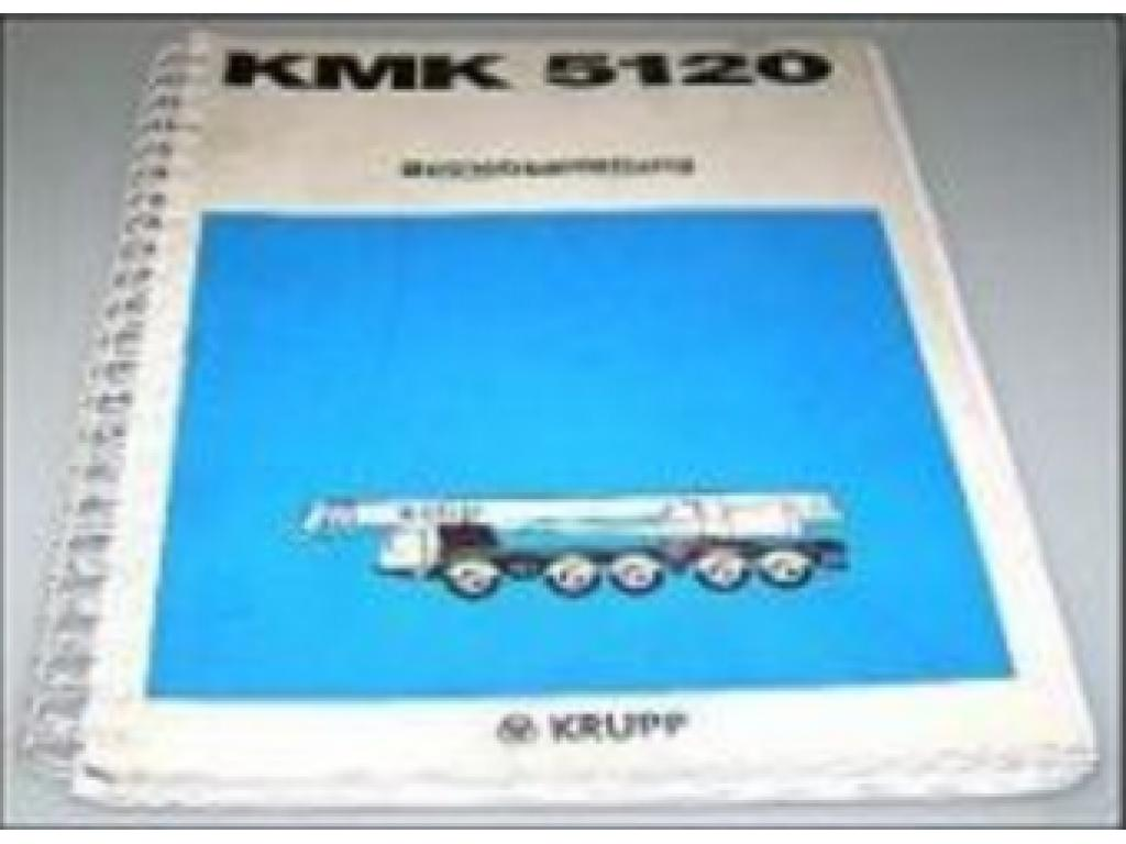 Krupp KMK 5120 Documentation